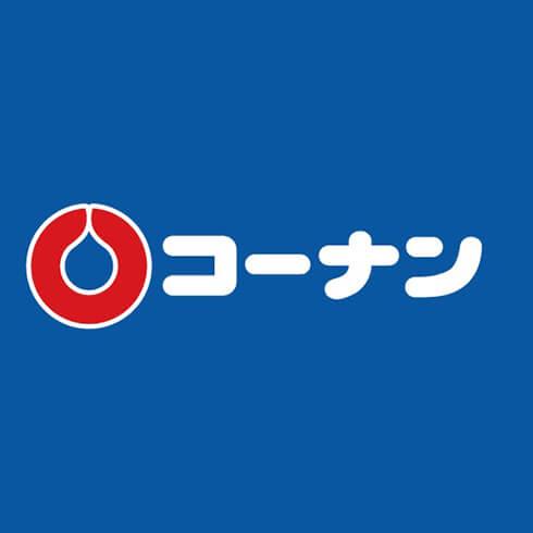 取引実績 コーナン商事株式会社様
